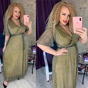 Платье длинное нарядное А22030