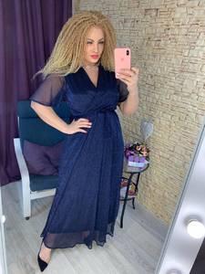 Платье длинное нарядное А22029