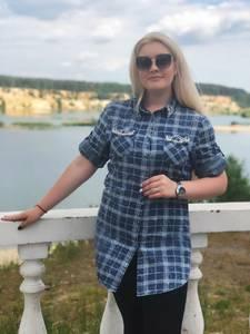 Рубашка с коротким рукавом Ч1162