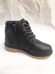 Ботинки Н9264