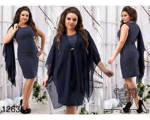 Платье короткое нарядное Ю2818