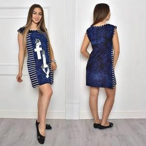 Платье Т1785