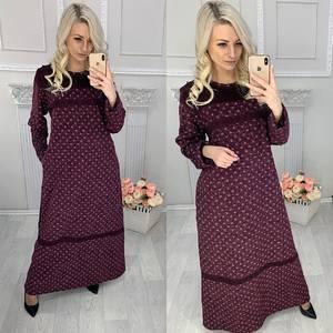 Платье длинное с длинным рукавом повседневное Х0902