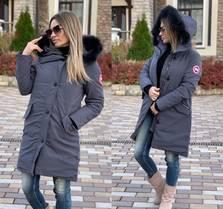 Куртка А15979