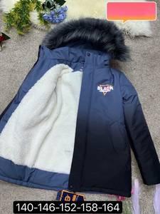 Куртка А18868
