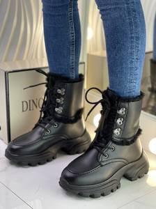 Ботинки А20418