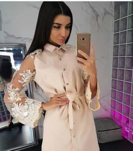 Платье короткое нарядное с длинным рукавом Ц3323