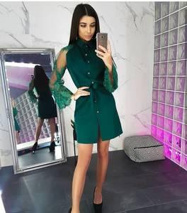 Платье короткое нарядное с длинным рукавом Ц3324