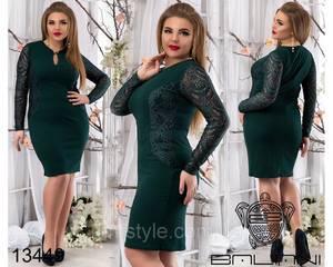 Платье платья Х0277