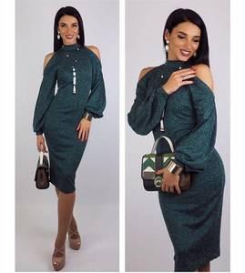 Платье короткое однотонное А15839