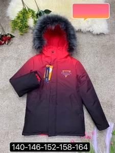 Куртка А18869