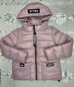 Куртка А19169
