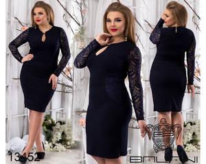 Платье платья Х0278