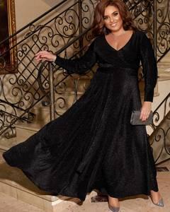 Платье длинное нарядное А12353