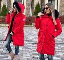 Куртка А15981
