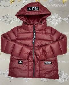 Куртка А19170