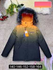Куртка А18870