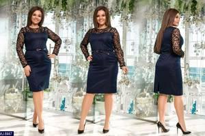 Платье платья Х0280