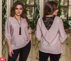 Блуза нарядная А13864