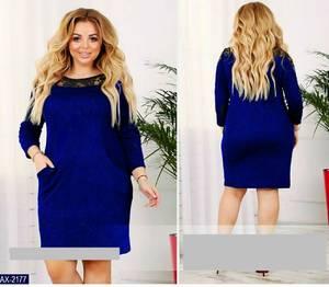 Платье короткое однотонное А15842
