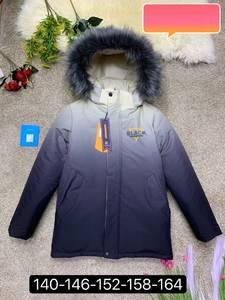 Куртка А18871