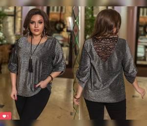 Блуза нарядная А13865