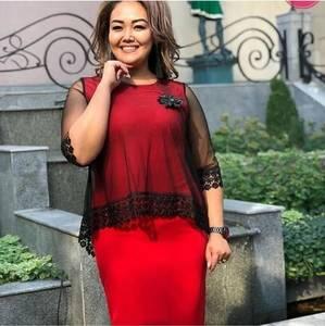 Платье короткое нарядное А59057
