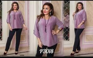 Блуза нарядная А13866