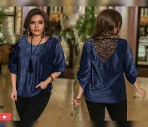 Блуза нарядная А13867