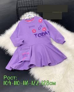 Платье А56730