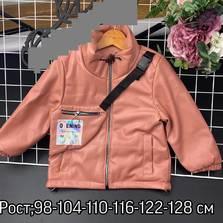 Куртка А35926