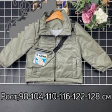 Куртка А35928