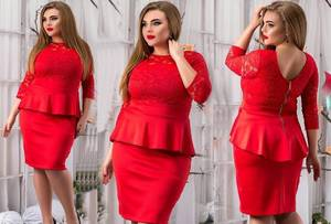 Платье короткое вечернее красное Ф5544