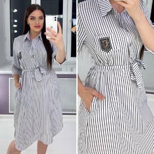 Платье короткое деловое Я3374