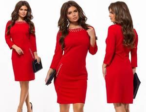 Платье короткое с рукавом 3/4 элегантное Ф6207
