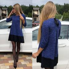 Платье У0639