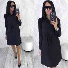 Платье Ц0500