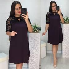 Платье Ц0517