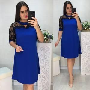 Платье короткое нарядное синее Ц0514