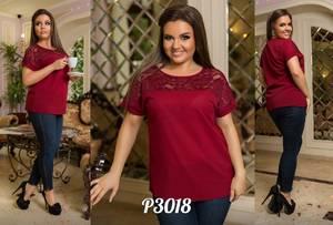 Блуза нарядная Ц8833