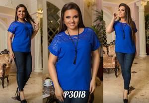 Блуза нарядная Ц8834