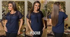 Блуза нарядная Ц8835
