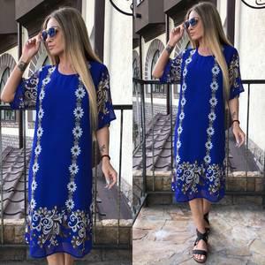 Платье длинное летнее синее У0817