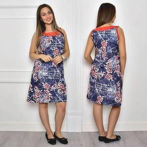 Платье Т1786
