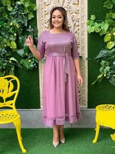Платье длинное нарядное А18688
