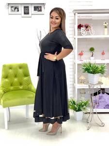 Платье длинное нарядное А18689
