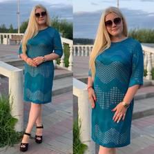 Платье Ч6534