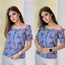 Блуза А42847