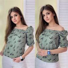 Блуза А42839