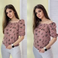 Блуза А42841